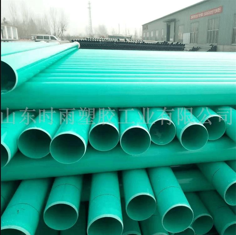 PVC-UH排水管与PVC-U的区别在哪