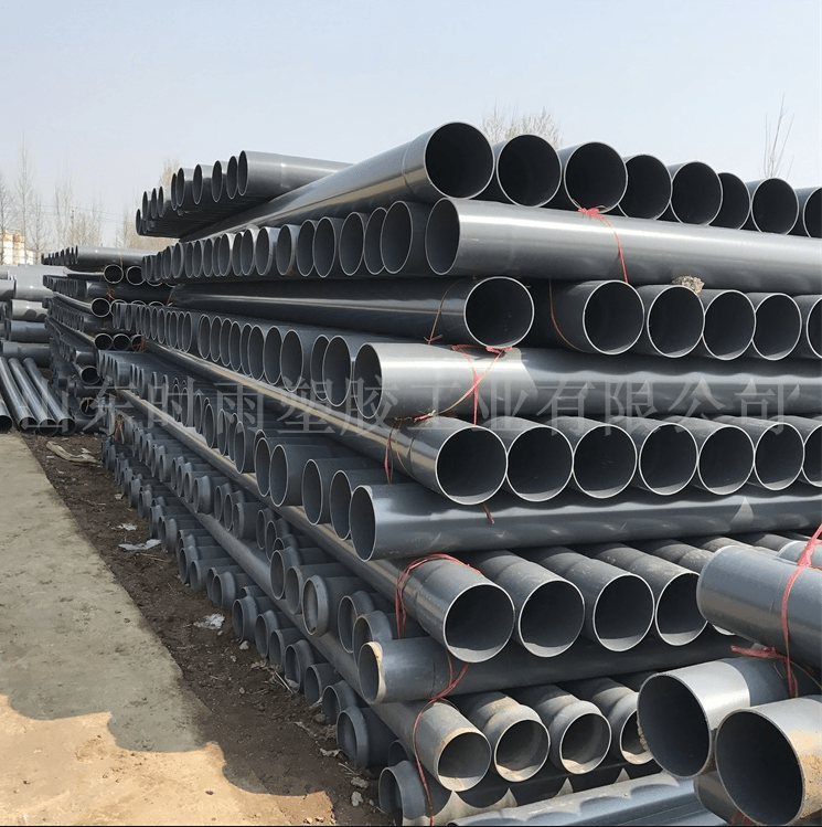 pvc-u管材生产资质