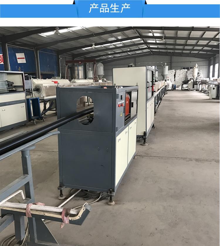 PVC管材的生产工艺与设备操作介绍