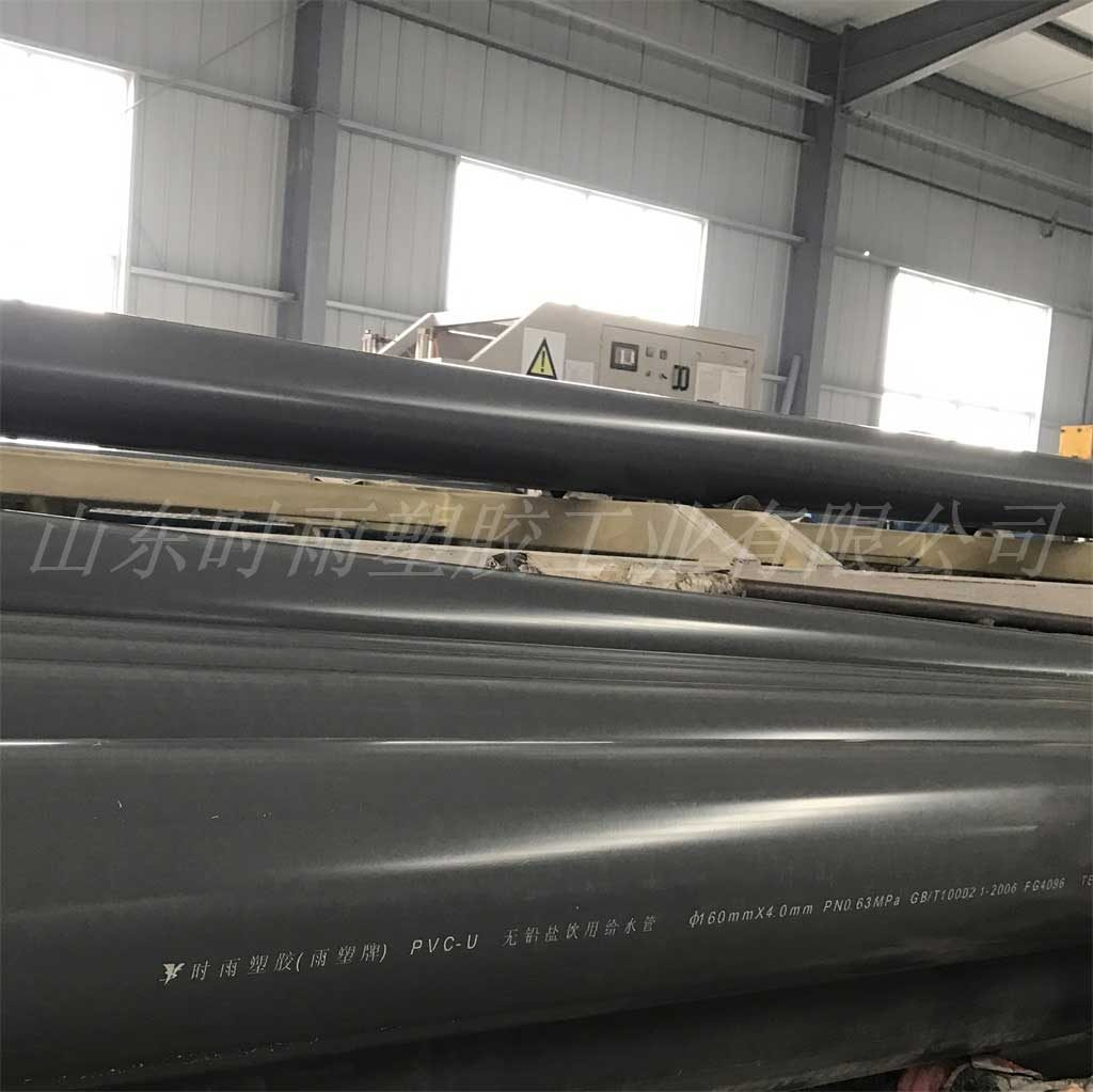PVC管在船舶管路中的应用