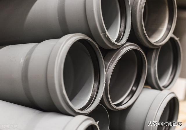 PVC-U的管道施工规范